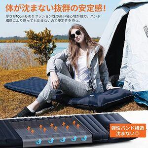 大特価 枕付き エアーマット キャンプマット【足踏み式・連接可能】厚さ10cm