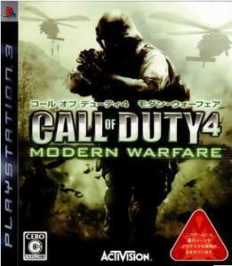 PS3 ソフト コール オブ デューティ4 モダン・ウォーフェア(Call of Duty 4: Modern Warfare)