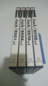 PS2ソフト .hack vol1-4 4本セット