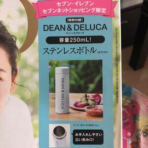 DEAN&DELUCA ステンレスボトル 250ml