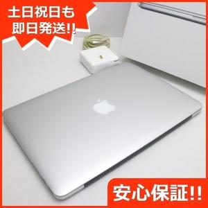 ●安心保証●美品●MacBook Pro 2015 13インチ 第5世代 Core i5 8GB SSD 128GB ノートパソコン Apple●即日発送 土日祝発送OK