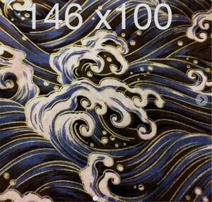 生地 ハギレ 布 和柄 波模様 花柄 50cm 金糸プリント