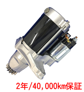 RAPリビルトスターターモーター コルトプラス Z27WG 純正品番MR994325用 /セルモーター