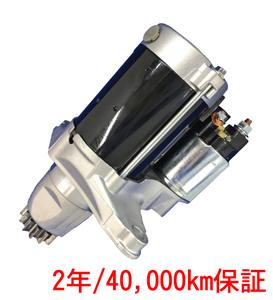 RAPリビルトスターターモーター デリカスペースギア PE8W 純正品番ME201650用 /セルモーター