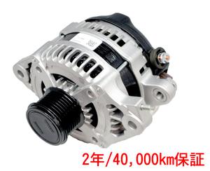 RAPリビルトオルタネーター コルトプラス Z23W 純正品番1800A071用