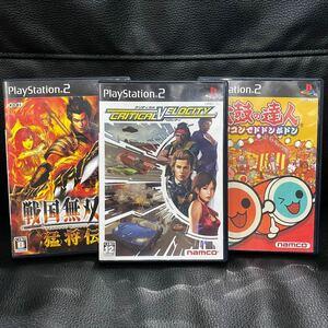 PS2 戦国無双2・クリティカルベロシティ・太鼓の達人 プレステ ゲームソフト 3つセット