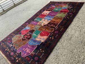 188×100cm アフガニスタン・ヘラート・アドラスカン産 絨毯 ラグ アンティーク家具 マジック カーペット 04AMBRL210628005D