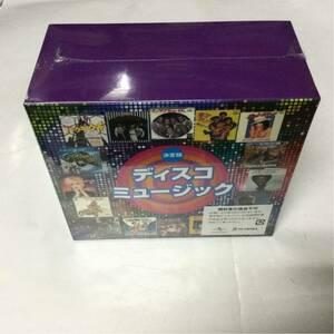 未開封 CD-BOX 決定版 ディスコミュージック CD6枚組