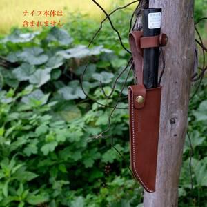 西根正剛 フクロナガサ マタギナガサ ナガサ 専用革ケース 6寸 栃木レザー ナイフケース 新品未使用