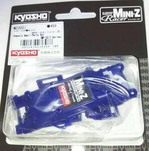 京商 ミニッツ シャーシ MZ202I MR02用