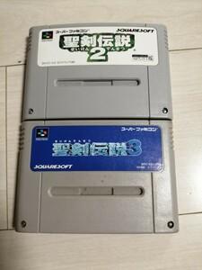 聖剣伝説2 スーファミ 聖剣伝説3 スーパーファミコン SFC スクウェア 2本セット