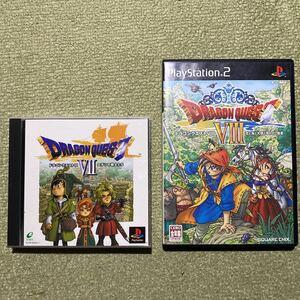 PS PS2 ドラゴンクエストVⅡエデンの戦士たち ドラゴンクエストVⅢ海と空と大地と呪われし姫君 ドラクエ78