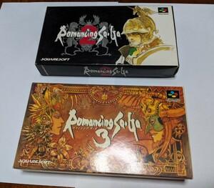 スーパーファミコンソフト ロマンシングサガ2 ロマンシングサガ3