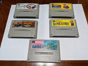 スーパーファミコンソフト スーパーマリオコレクション スーパードンキーコング 星のカービー ヨッシーアイランド