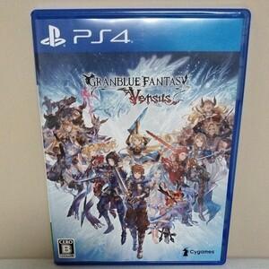 PS4 グランブルーファンタジー ヴァーサス VSバーサス