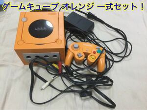 ニンテンドーゲームキューブ オレンジ 一式セット!