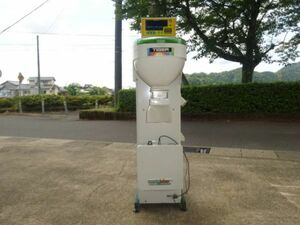 自動選別計量機 タイガーカワシマ SC 900 パックメイト