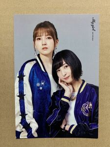 My Girl vol.33 鬼頭明里 佐倉綾音 ポストカード アニメイト特典