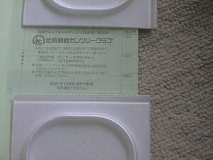 賢島カントリークラブ 株主優待券  送料60円