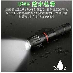 懐中電灯COBランタン、高輝度ランタン+懐中電灯 防水 ハンドヘルドライト、6モード、マグネットベース ズーム可能