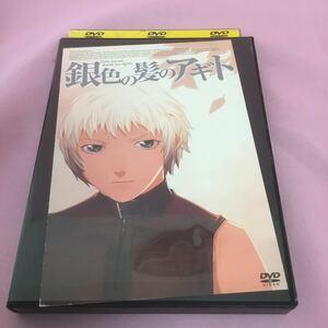 D2 銀色の髪のアギト DVD レンタル落ち 中古品 動作未確認 GONZO