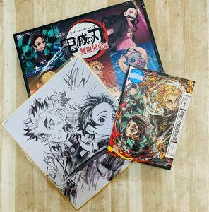 【完全生産限定版Blu-ray】劇場版「鬼滅の刃」無限列車編 豆皿 色紙
