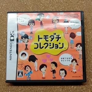 トモダチコレクション DSソフト 任天堂
