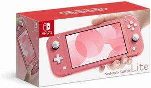 モンハンライズダウンロード版付き 任天堂 Nintendo Switch Light ピンク