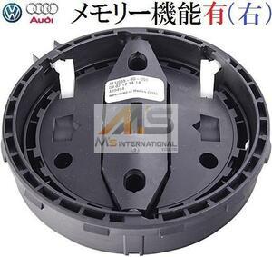 【M's】VW Touareg(07y-10y)純正品 ドアミラー調整用モーター 右側(メモリー機能付)//ミラーモーター R 4L0-959-578A 4L0959578A