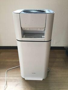2019年製!アイリスオーヤマ サーキュレーター衣類乾燥除湿機 IJD-150-W IRIS OHYAMA