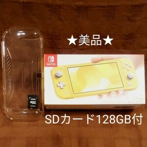 Nintendo Switch Lite セット