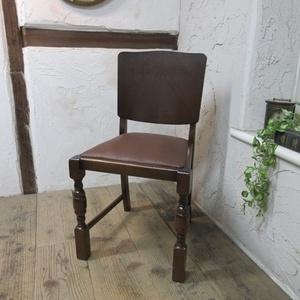 イギリス アンティーク 家具 ダイニングチェア 椅子 イス 木製 オーク 英国 DININGCHAIR 4138d