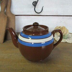 イギリス ビンテージ SADLER サドラー 茶色 ティーポット 茶器 キッチン雑貨 英国製 tableware 1783sa