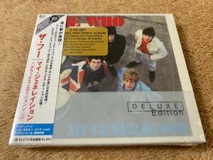 新品未開封 レア CD2枚組 デラックス・エディション ザ・フー THE WHO MY GENERATION Deluxe Edition 送料無料