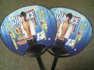 超セクシー男優もっこり美少年イケメン肉体美セミヌード「JUSTICE」超人気DVD宣伝用うちわ2枚セット 激レア非売品