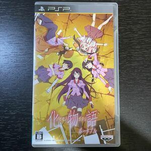 化物語ポータブル PSP
