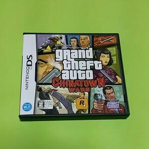 グランドセフトオート チャイナタウンウォーズ Grand Theft Auto Chinatown Wars ニンテンドーDS