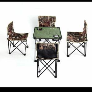 アウトドア テーブル イス 5点セット 折りたたみ キャンプ 収納バッグ付 総重量8kg 耐荷重約100kg 軽量