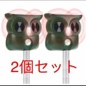 動物撃退器 IP44防水 赤外線センサー 害獣撃退 調整可能超音波 ソーラー充電USB充電