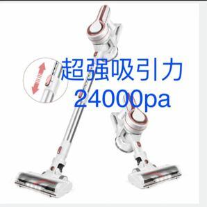 コードレス掃除機 24000pa スティッククリーナーLED付きヘッド 30分間連続稼働 モード切替 2WAY 壁掛け付き