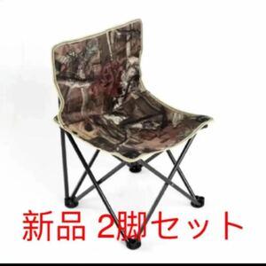 キャンプ アウトドア チェア、超丈夫 ウルトラライトフィット 収納袋付き 折りたたみ椅子
