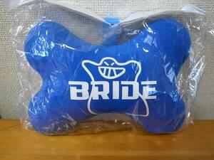 ブリッド柄 ネックパッド BRIDE 青 ブルー