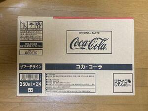 ☆送料込☆ コカ・コーラ350ml×24本 1箱