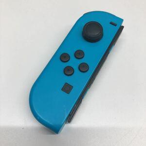 送料140円 動作確認済み Nintendo Switch Joy-Con ニンテンドースイッチジョイコン L ネオンブルー コントローラー 任天堂 左用 H21-259-14