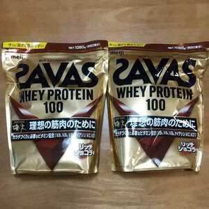 最終価格♪【ザバス】リッチショコラ味☆ホエイプロテイン☆1050g × 2袋