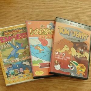 トムとジェリー 3セット DVD 各8-9話