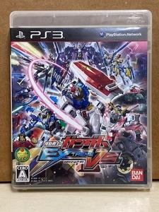 【PS3】 機動戦士ガンダム エクストリームバーサス