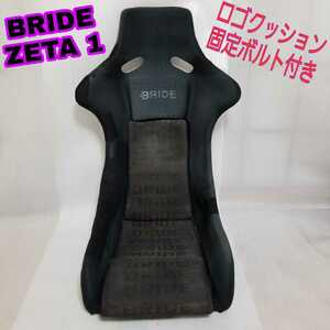 [ prompt decision free shipping ]④ BRIDE ZETA bride Gita new Logo cushion seat stay fixation bolt attaching full backet full bucket seat immediate payment