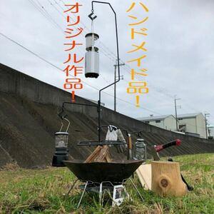 無骨男前キャンプに! アイアンハンガー シモヒロ iron crafts