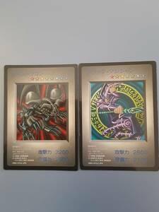 遊戯王 ブラック・マジシャン ブラック・デーモンズ・ドラゴン コナミ初カード初代ゲームボーイ初回購入特典初期版ノーマルDMG-AYUJ-JPN